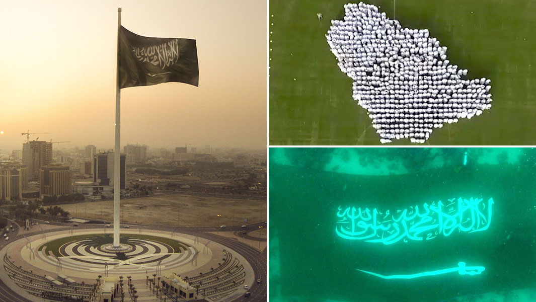 National-day-KSA-header